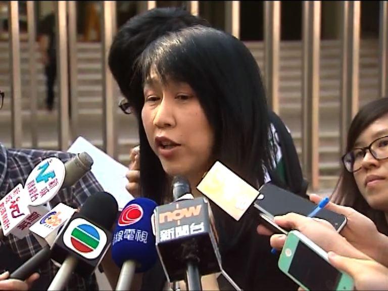 香港寬頻:會就違私隱條例促銷上訴 | Now 新聞