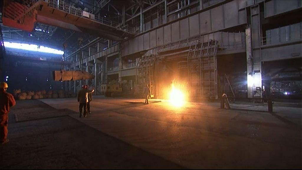 【觸及跌停】鐵礦石期貨價格曾跌近8% | Now 新聞