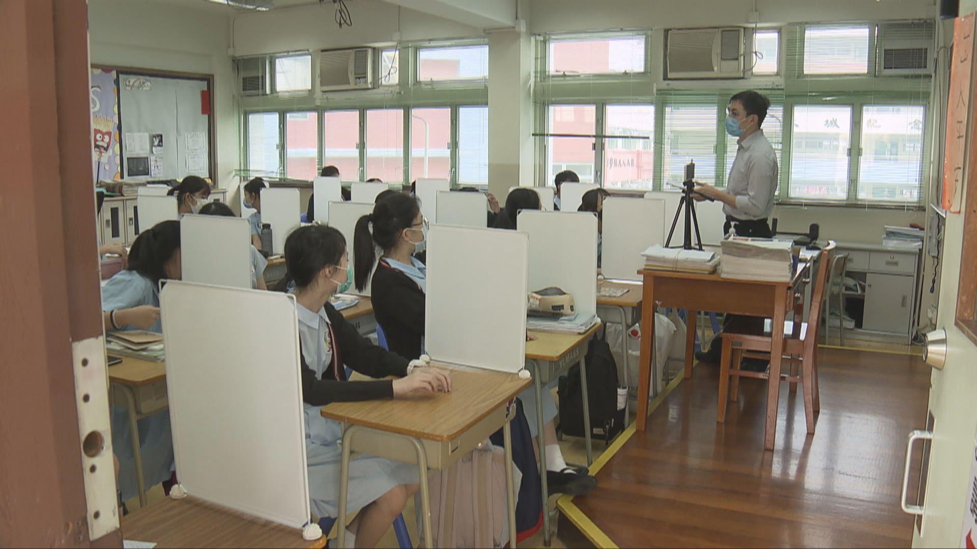 消息:考評局建議來年文憑試續取消中英文口試 | Now 新聞