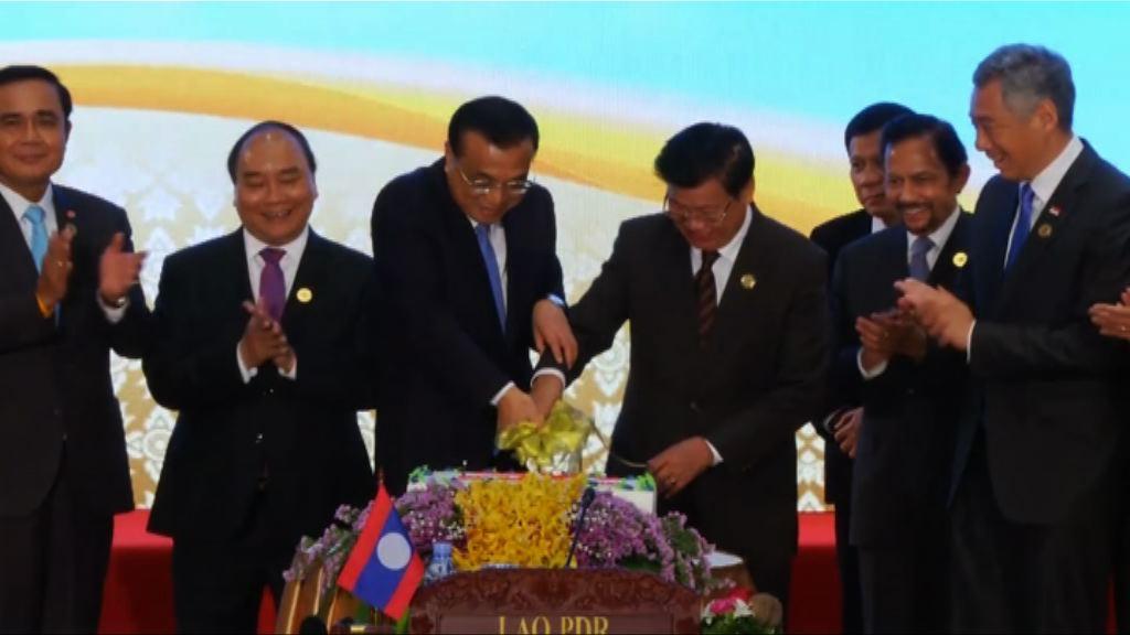 李克強:東盟與華關係很重要 | Now 新聞
