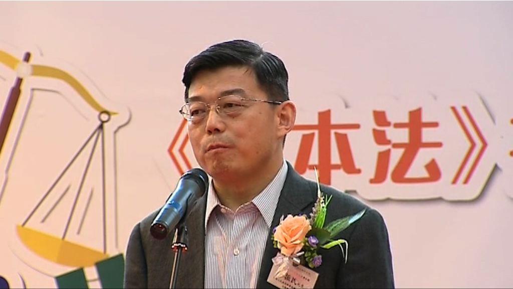 王振民:沒有法治香港將失去一切   Now 新聞