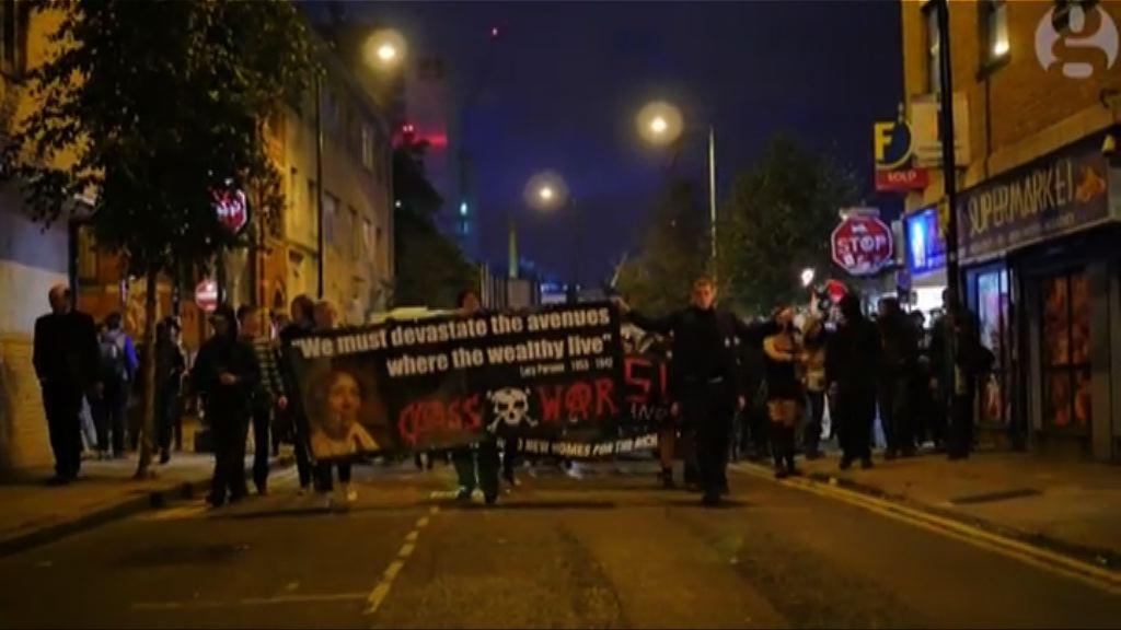 倫敦不時出現反仕紳化示威 | Now 新聞