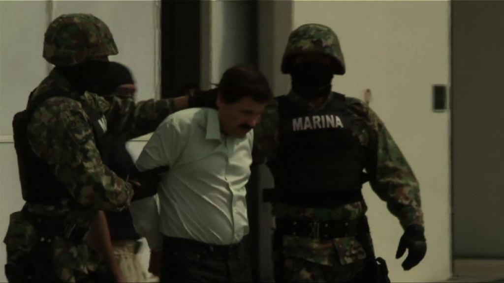 墨西哥頭號毒梟古斯曼再度落網 | Now 新聞