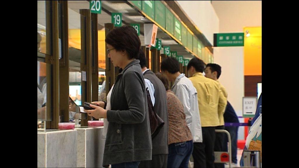 全線郵政局下周縮短開放時間 隔天派信 | Now 新聞
