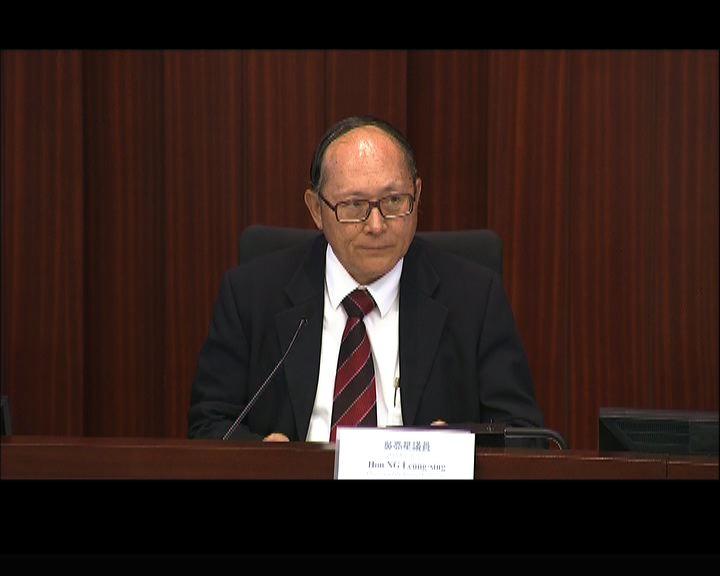 譚耀宗:反東北發展團體闖立會超越規定 | Now 新聞