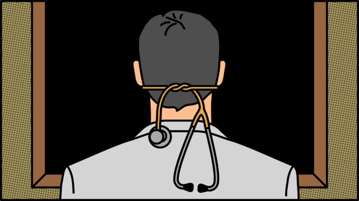 Как да се справим с болки в ставите