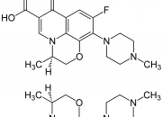 Ciprofloxacin : Wikis (The Full Wiki)