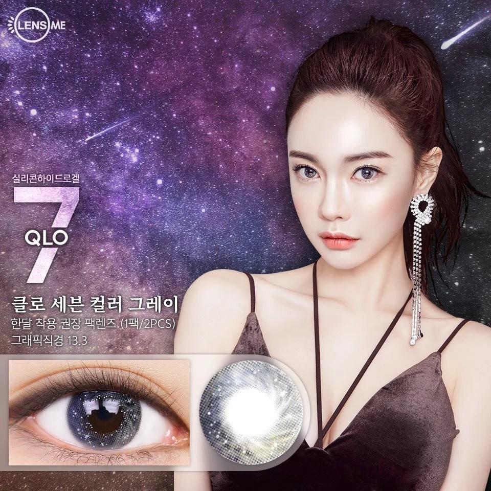 「紫外光星空隱眼」浪漫來襲!韓妞的夢幻銀河系雙眼全靠這3大品牌撐腰~ | GirlStyle 臺灣女生日常