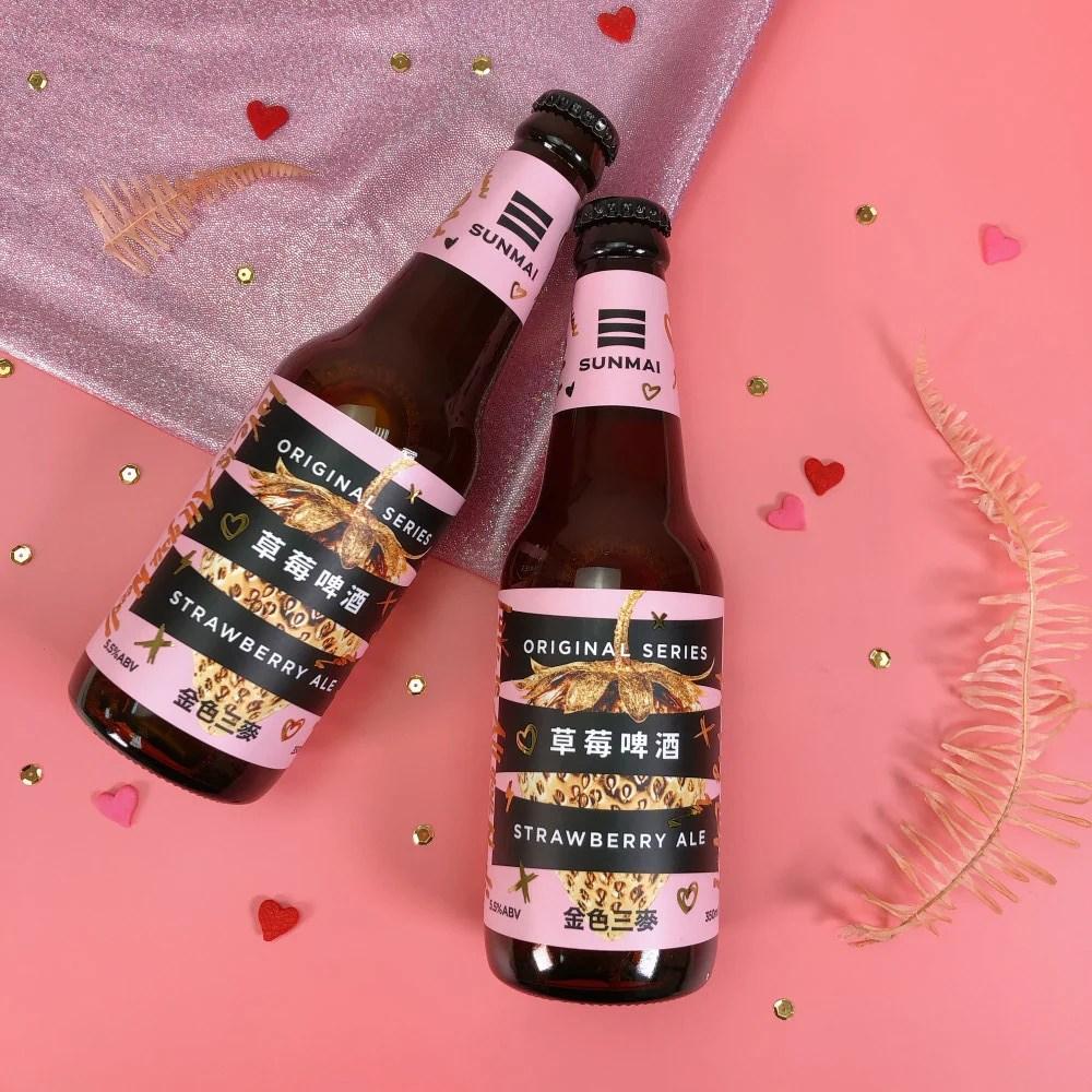 夢幻草莓莊園就是這樣吧!金色三麥季節限定「草莓啤酒」~酸甜莓果香最適合girls night♡   GirlStyle 臺灣女生日常