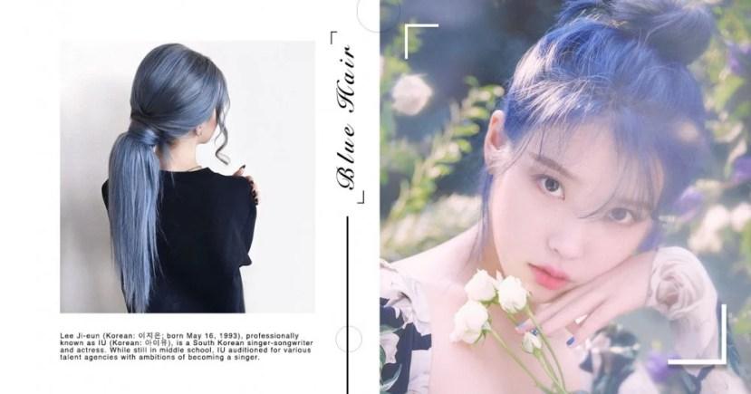 IU宣布回歸!釋出新專輯造型「#柔霧寶寶藍」髮色引熱議:玫瑰園中的仙女無誤♡ | GirlStyle 臺灣女生日常
