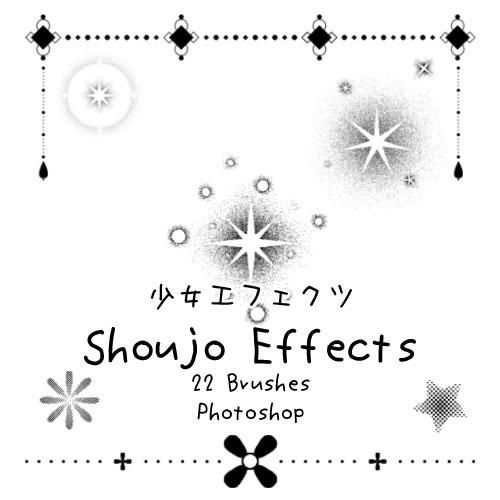 Shoujo Effects Brushes by kabocha on DeviantArt