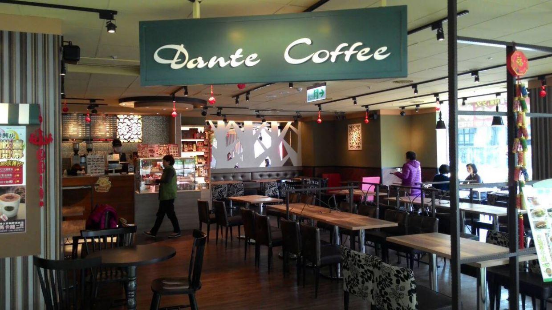 丹堤咖啡實習的短期工作經驗面試經驗暨工作甘苦談-1111人力銀行