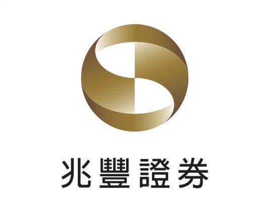 兆豐證券股份有限公司【工作職缺及徵才簡介】1111人力銀行