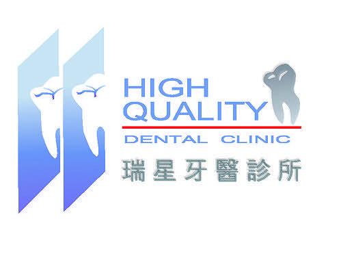 牙醫助理(月薪含獎金:26000-42000)︱新北市中和區工作職缺︱瑞星牙醫診所-1111人力銀行