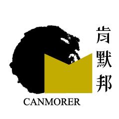 肯默整合設計有限公司【工作職缺及徵才簡介】1111人力銀行