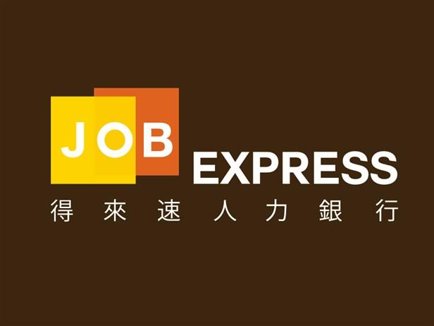 A人資助理-內部正職職缺︱桃園市桃園區工作職缺︱匯林企業-1111人力銀行