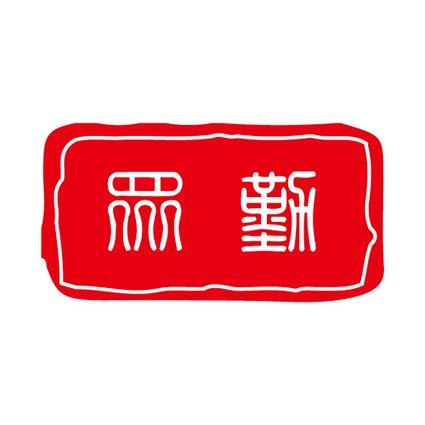 審計人員︱上海市工作職缺︱眾勤聯合會計師事務所-1111人力銀行
