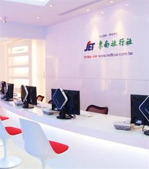 東南旅行社股份有限公司|工作徵才簡介|1111人力銀行