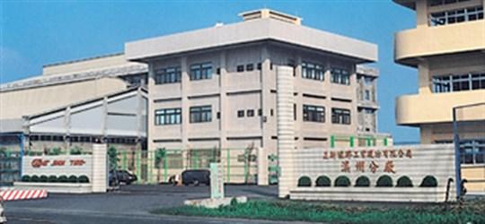 正新橡膠工業股份有限公司<工作職缺及徵才簡介>1111人力銀行