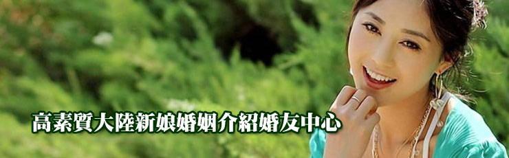 臺灣人很難透過相親方式娶到緬甸新娘!   第一婚友中心