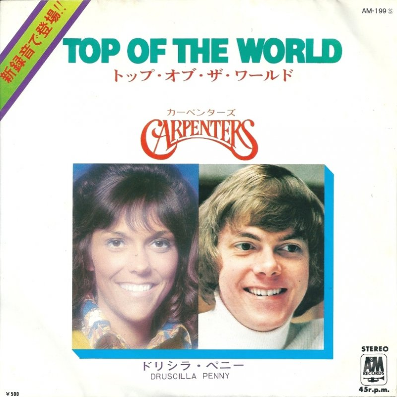Karen Carpenter Producer