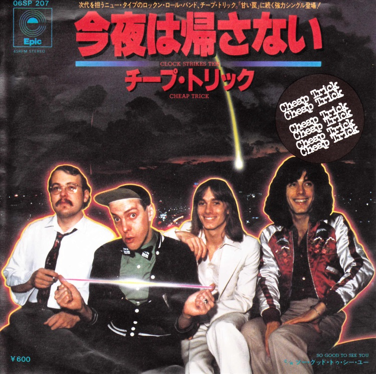 Image result for cheap trick singles discography