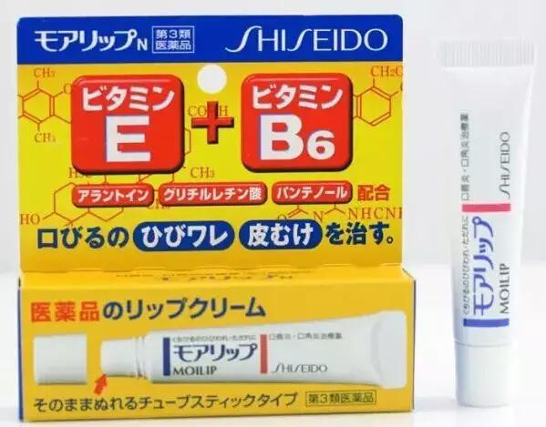 去日本前一定要看這篇! 必買的 20 款 超級好用的 家庭常備藥品! - JUSTYOU