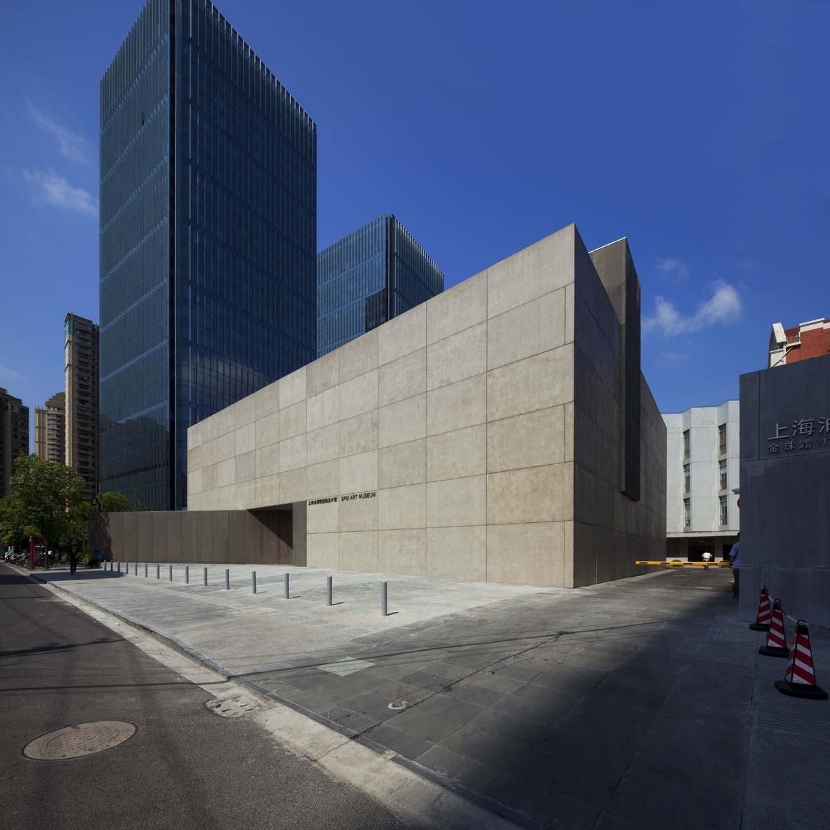 Spsi Art Museum Wang Yan Archdaily