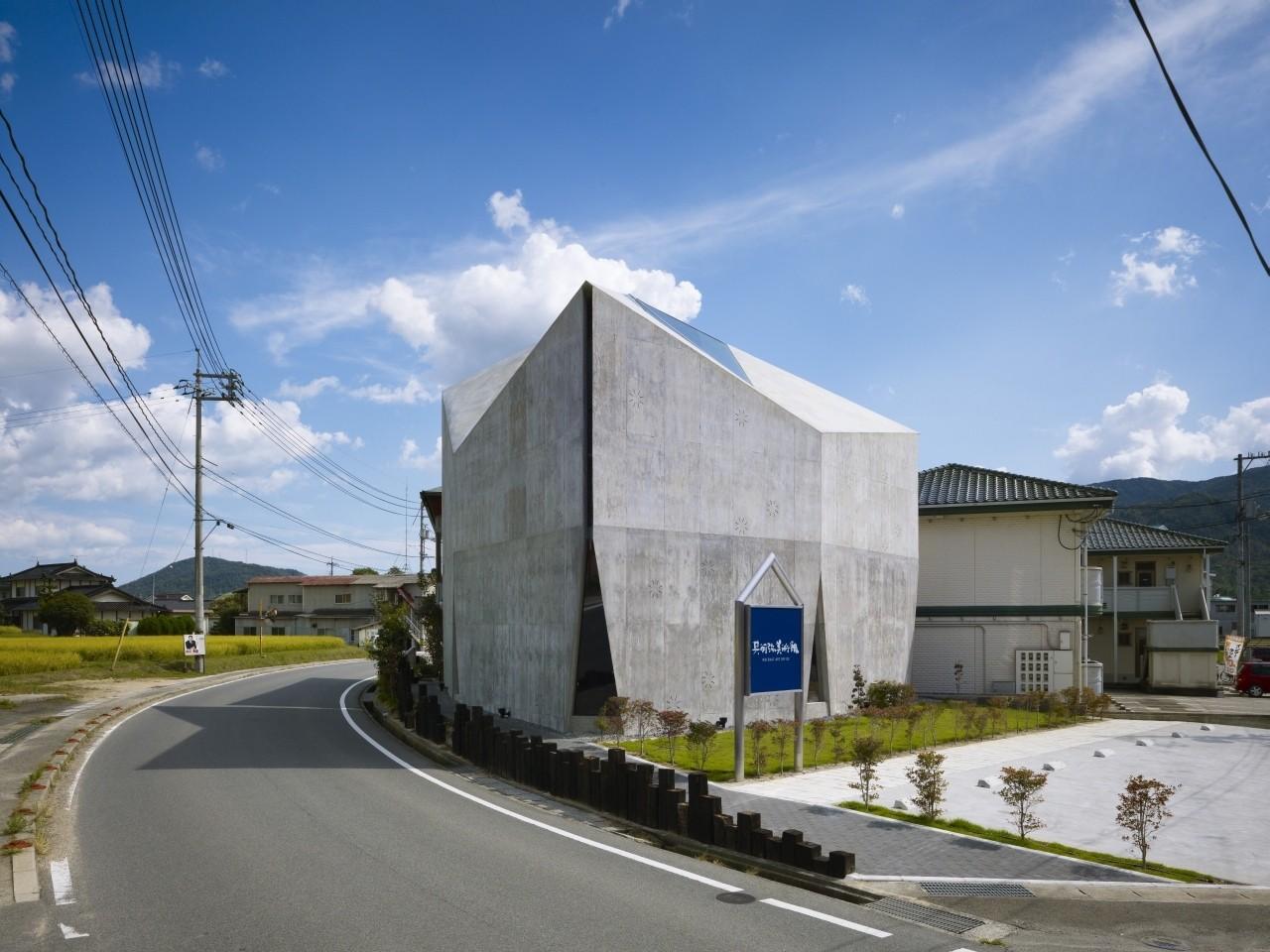 Mecenat Art Museum Naf Architect & Design - 16