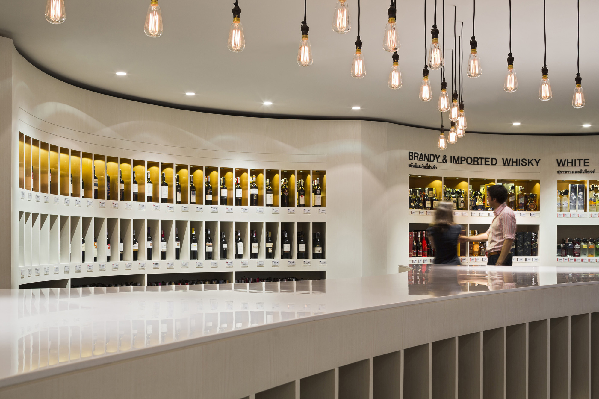 Gallery Of Diageo Concept Store Fourfoursixsix 4