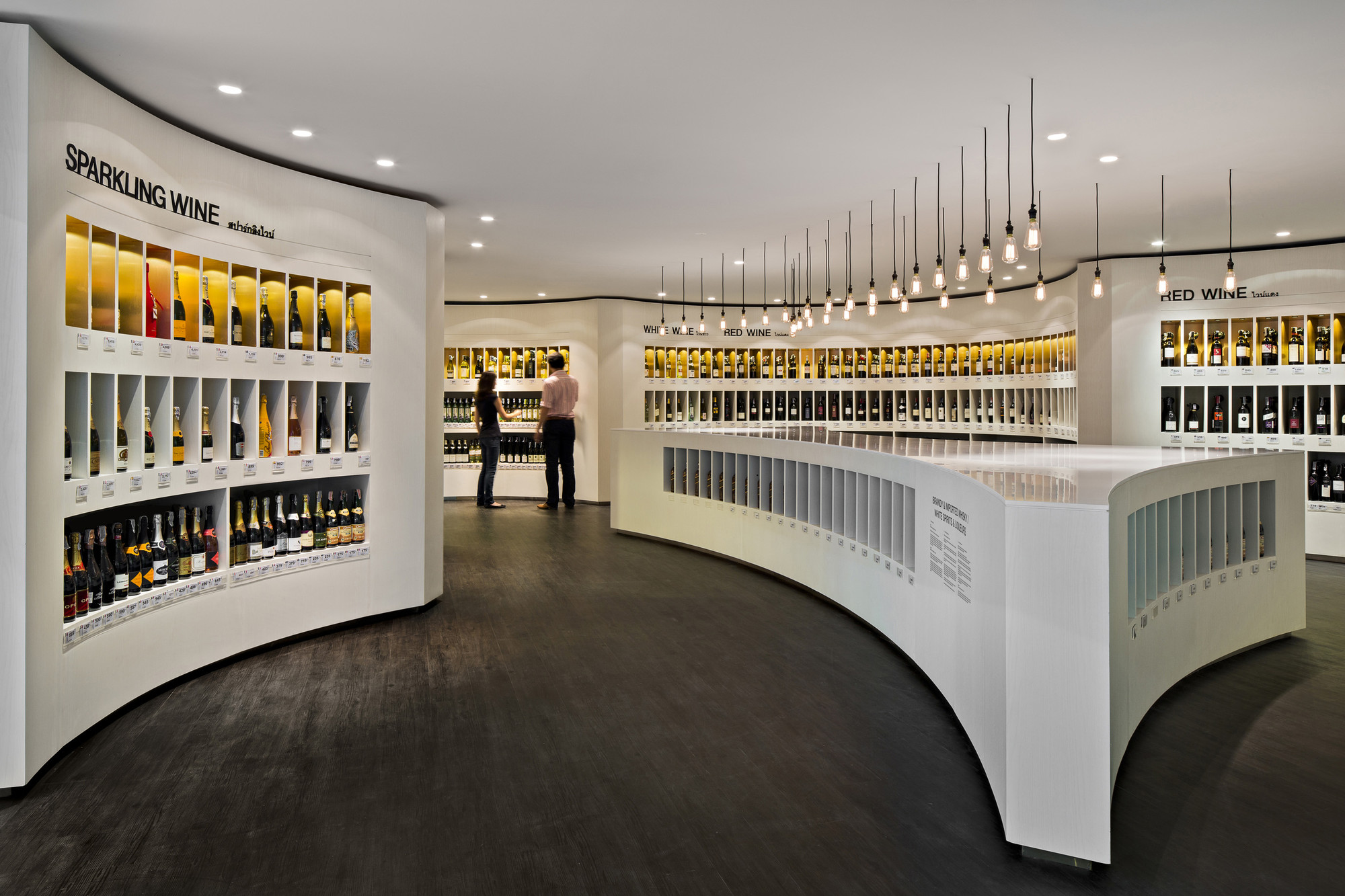 Diageo Concept Store  Fourfoursixsix  ArchDaily