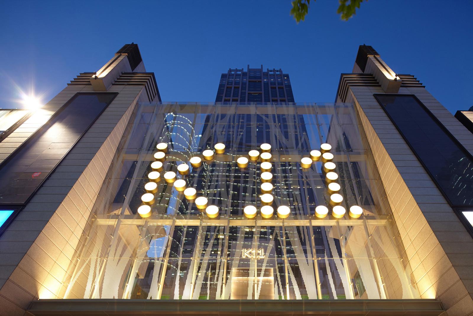 K11 Art Mall Shanghai Kokaistudios - 2