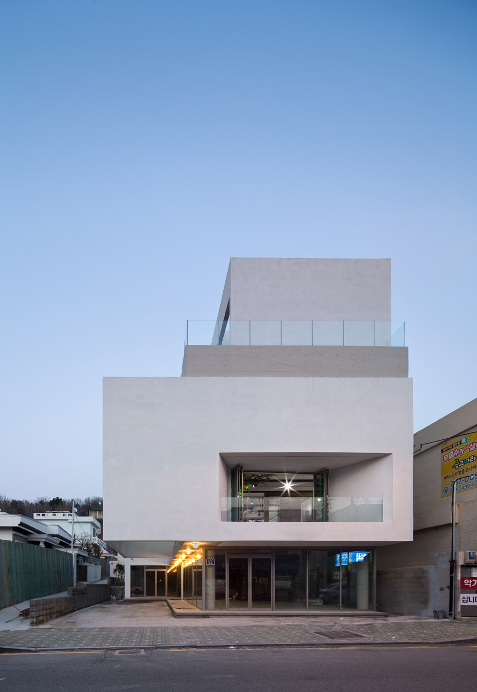 Maroin Office Building Architects Group Raum Archdaily