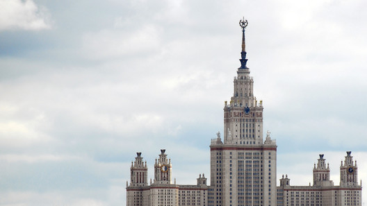 Moscow State University: one of the 'Seven Sisters'. Image © Tinou Bao