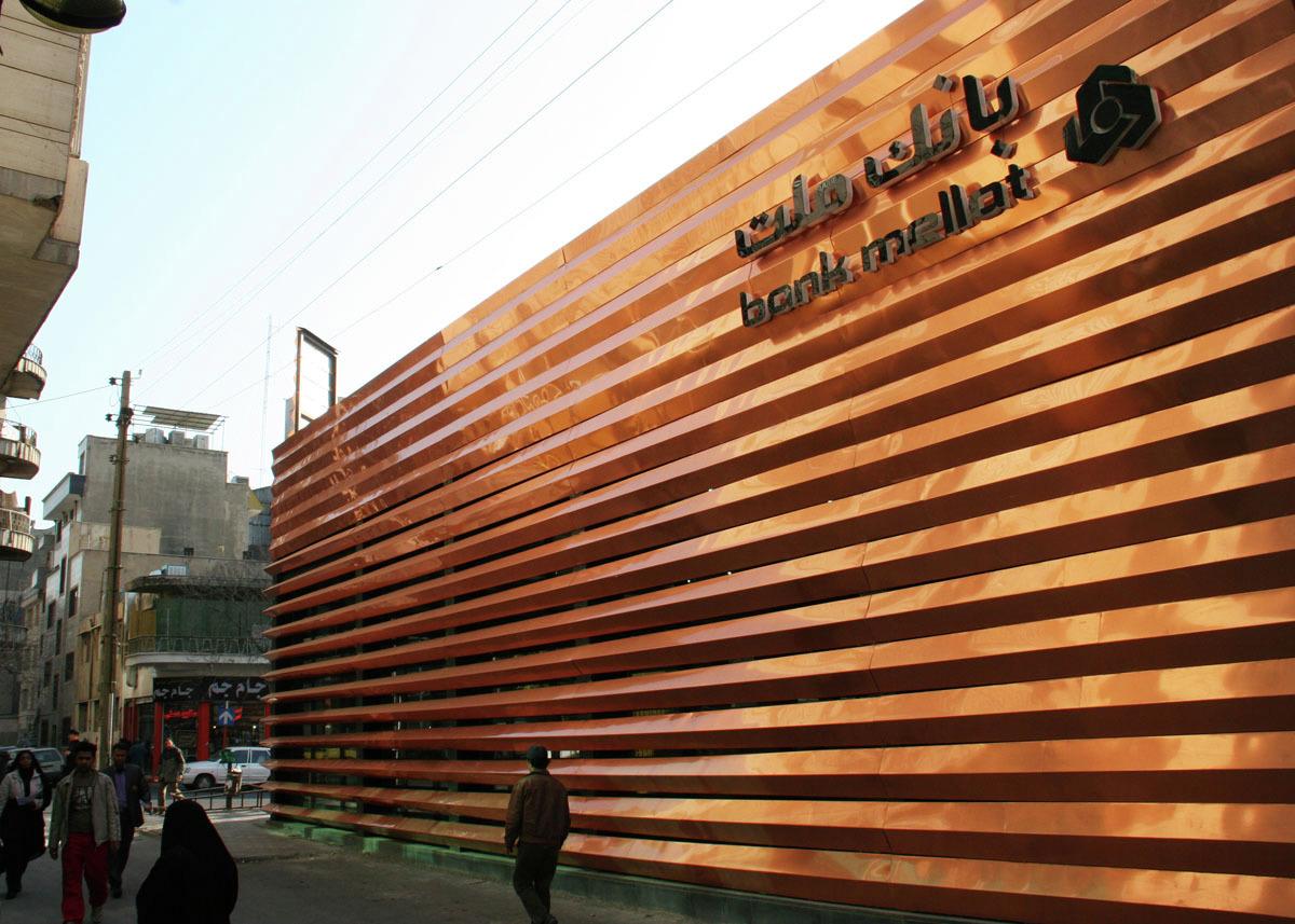 Corporate Facade Mellat Bank Branches
