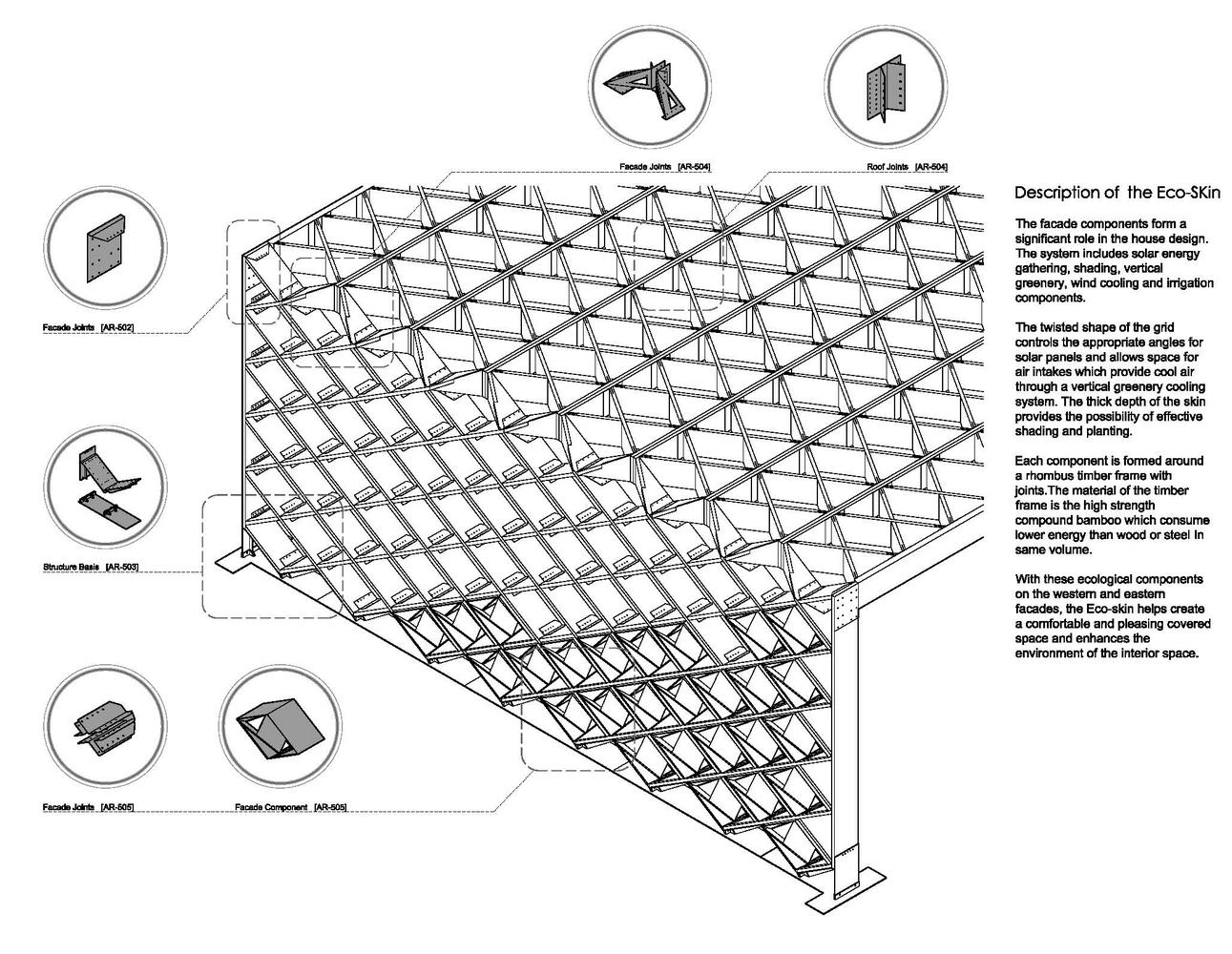 hight resolution of para eco house tongji university team skin elements diagram