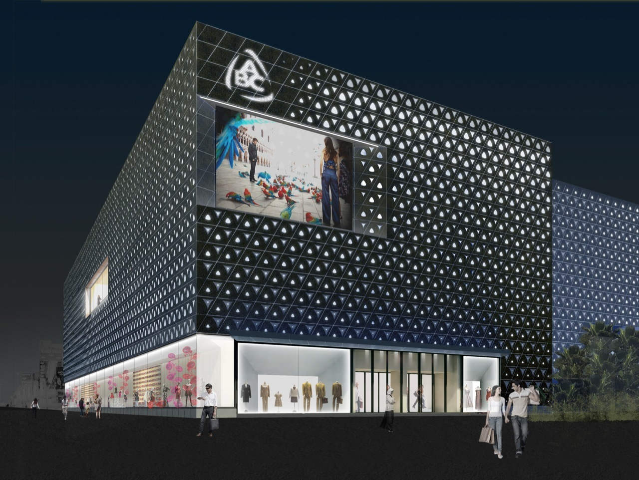 In Progress Abc Dbayeh Department Store And Cinema Faade Narchitects - 10