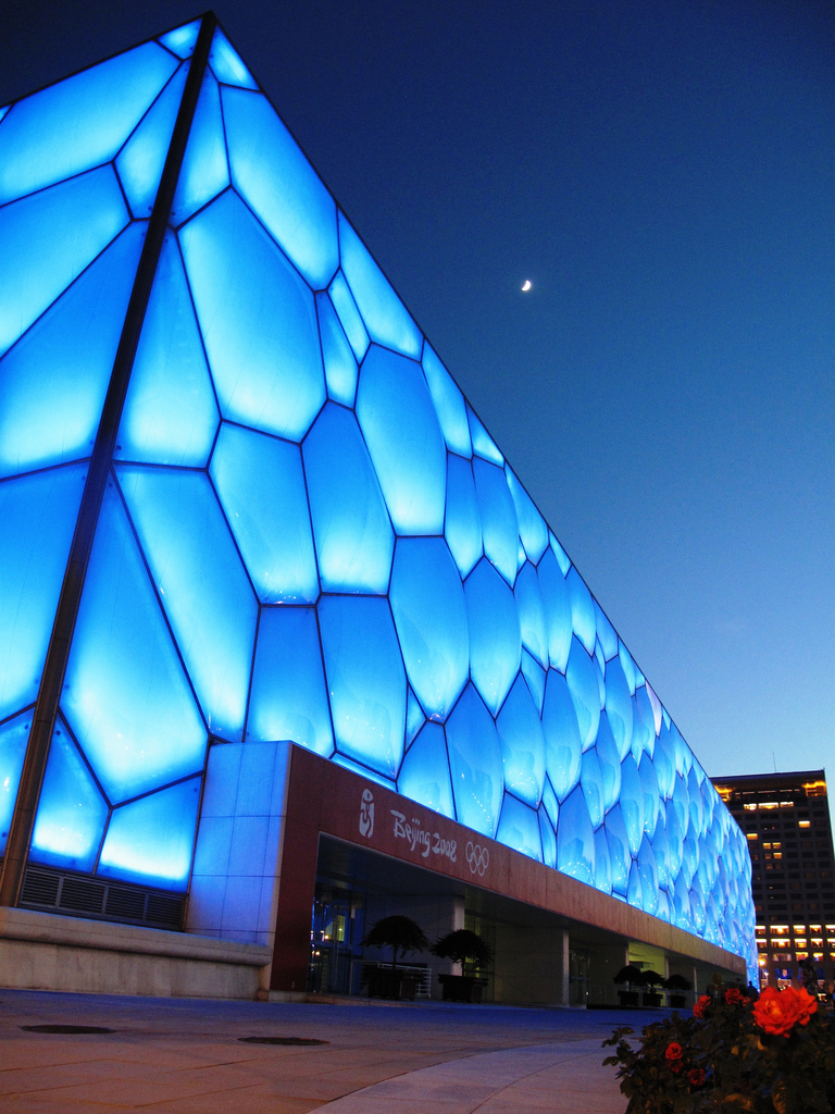 Architecture City Guide Beijing  ArchDaily