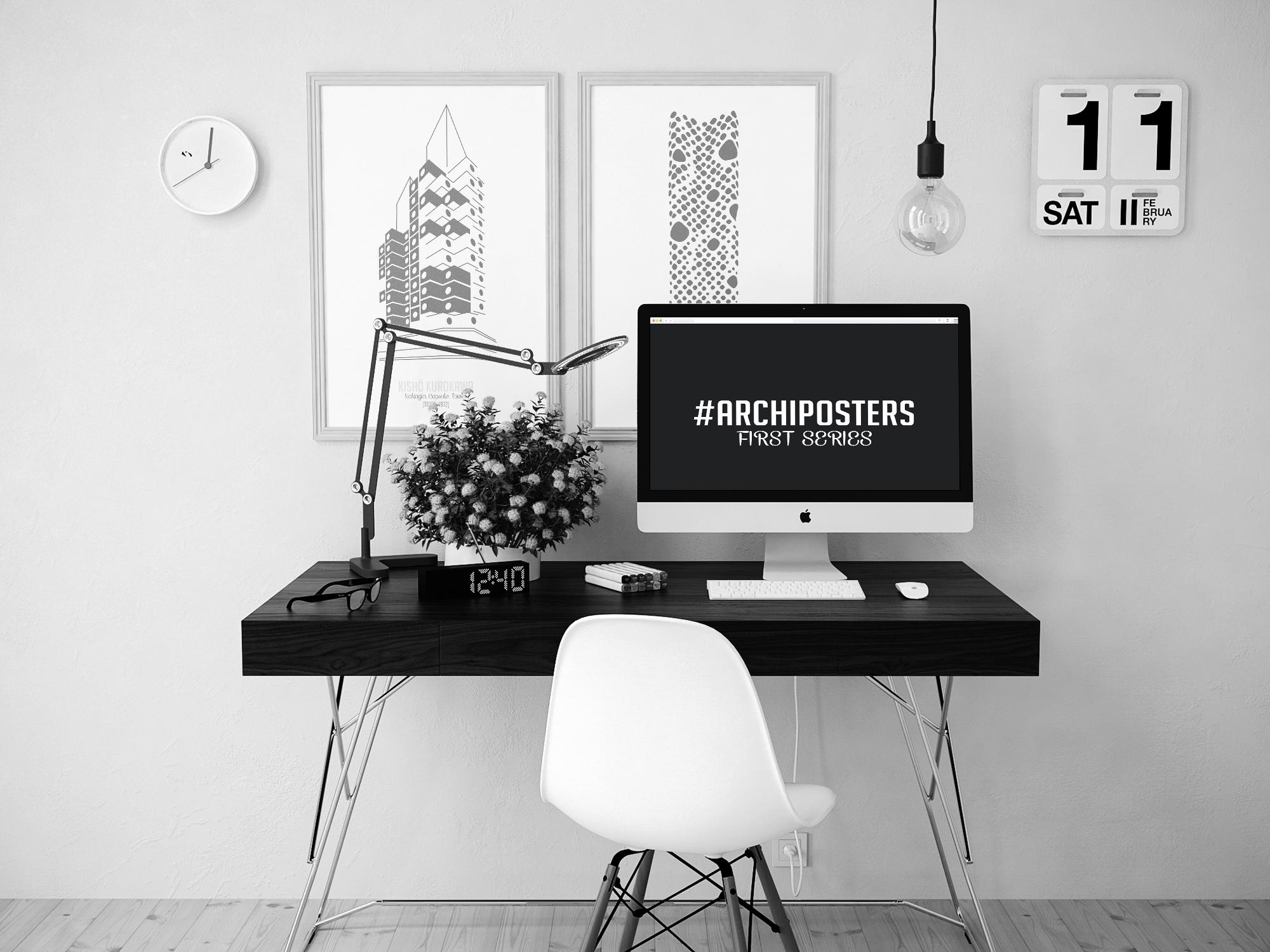 Minimalist Desk Chair