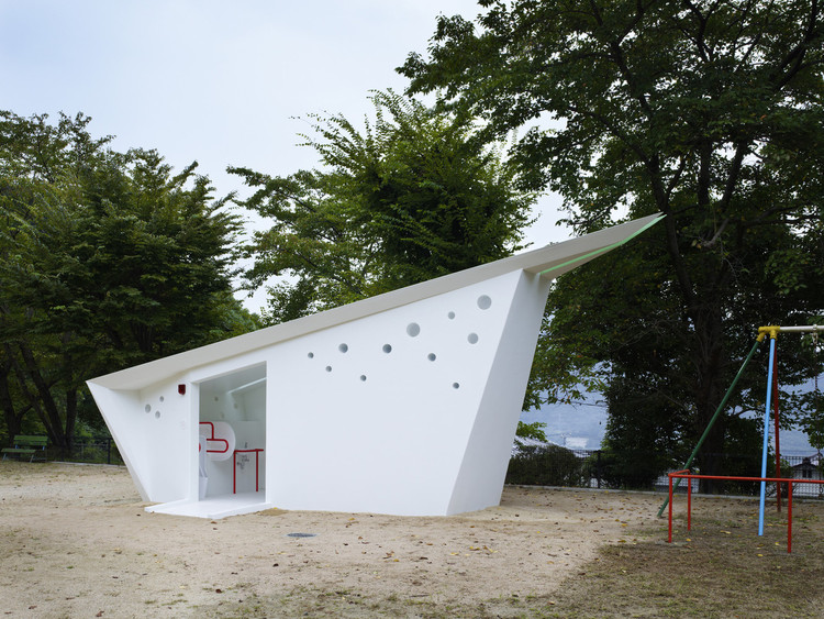 Archivo: Baños Públicos, Toshiyuki Yano