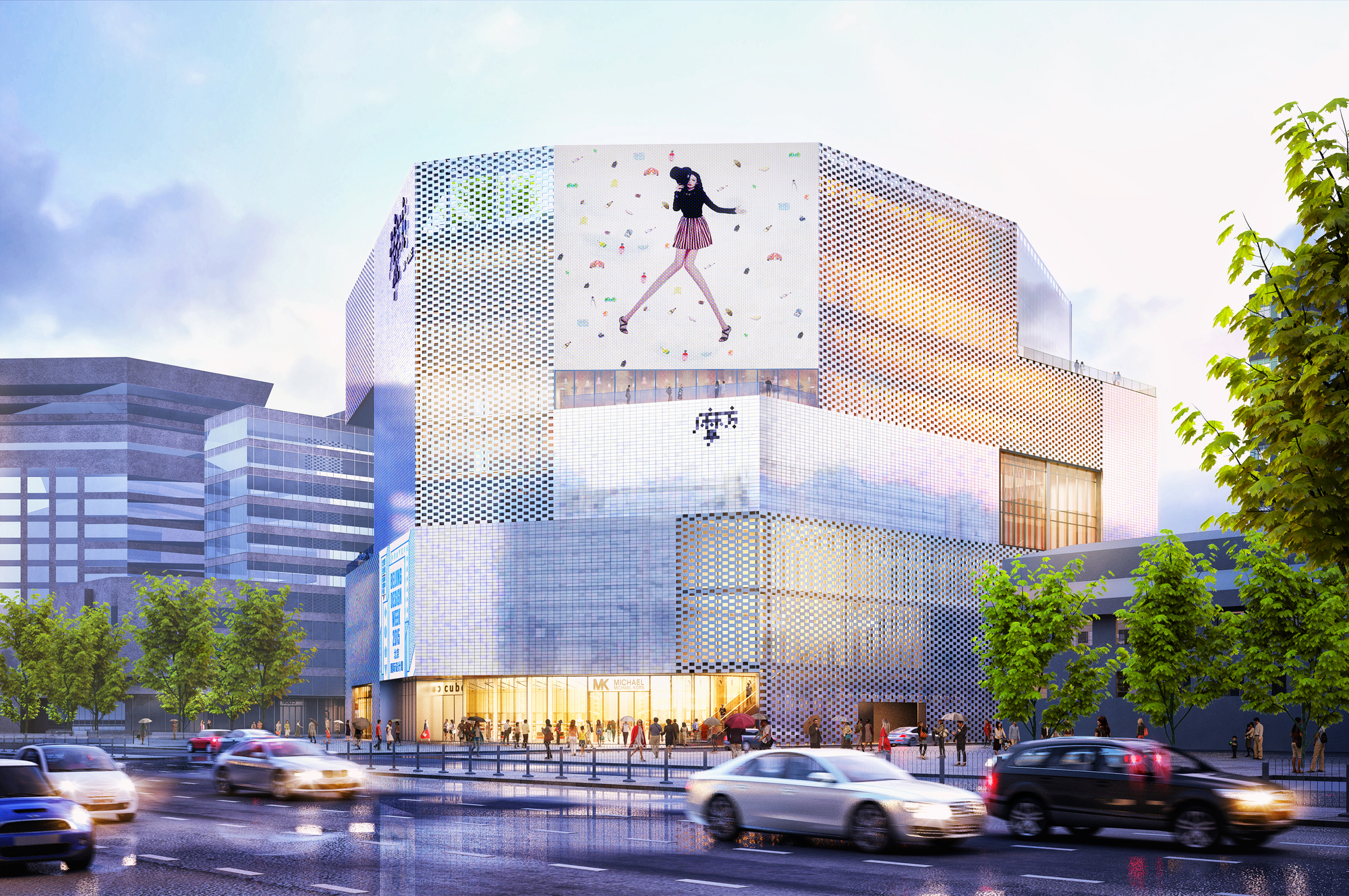 Mvrdv Design Shopping Center With Pearlescent Faade In Beijing Archdaily