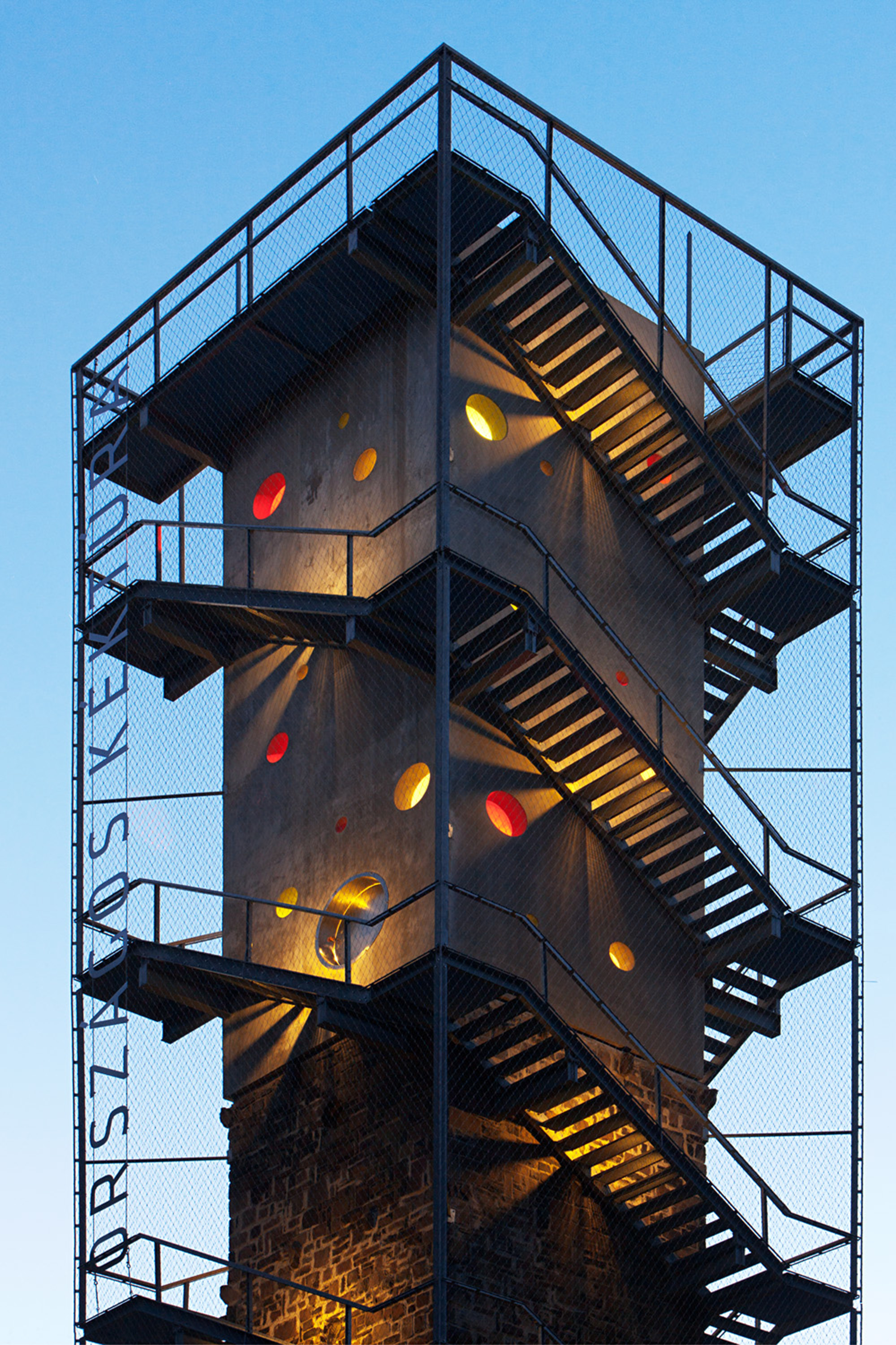 Lookout Tower at Galyateto  Nartarchitects  ArchDaily