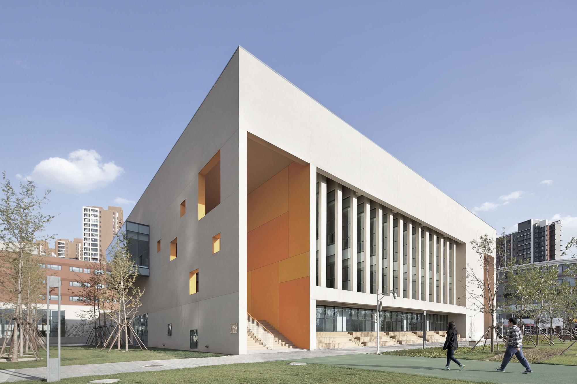 School With Open Space Beijing Institute Of
