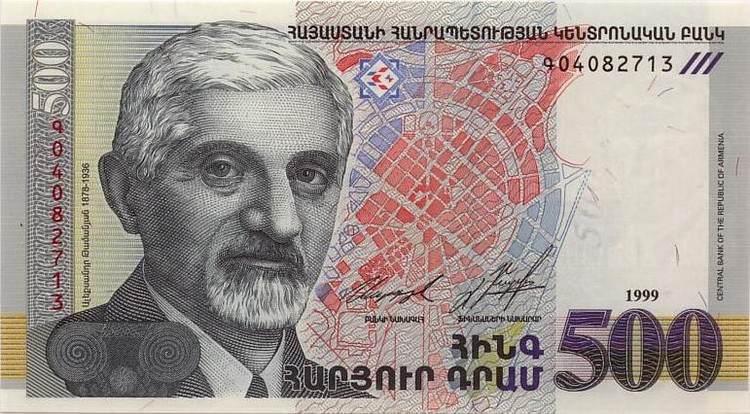 via currencymuseum.net (public domain)