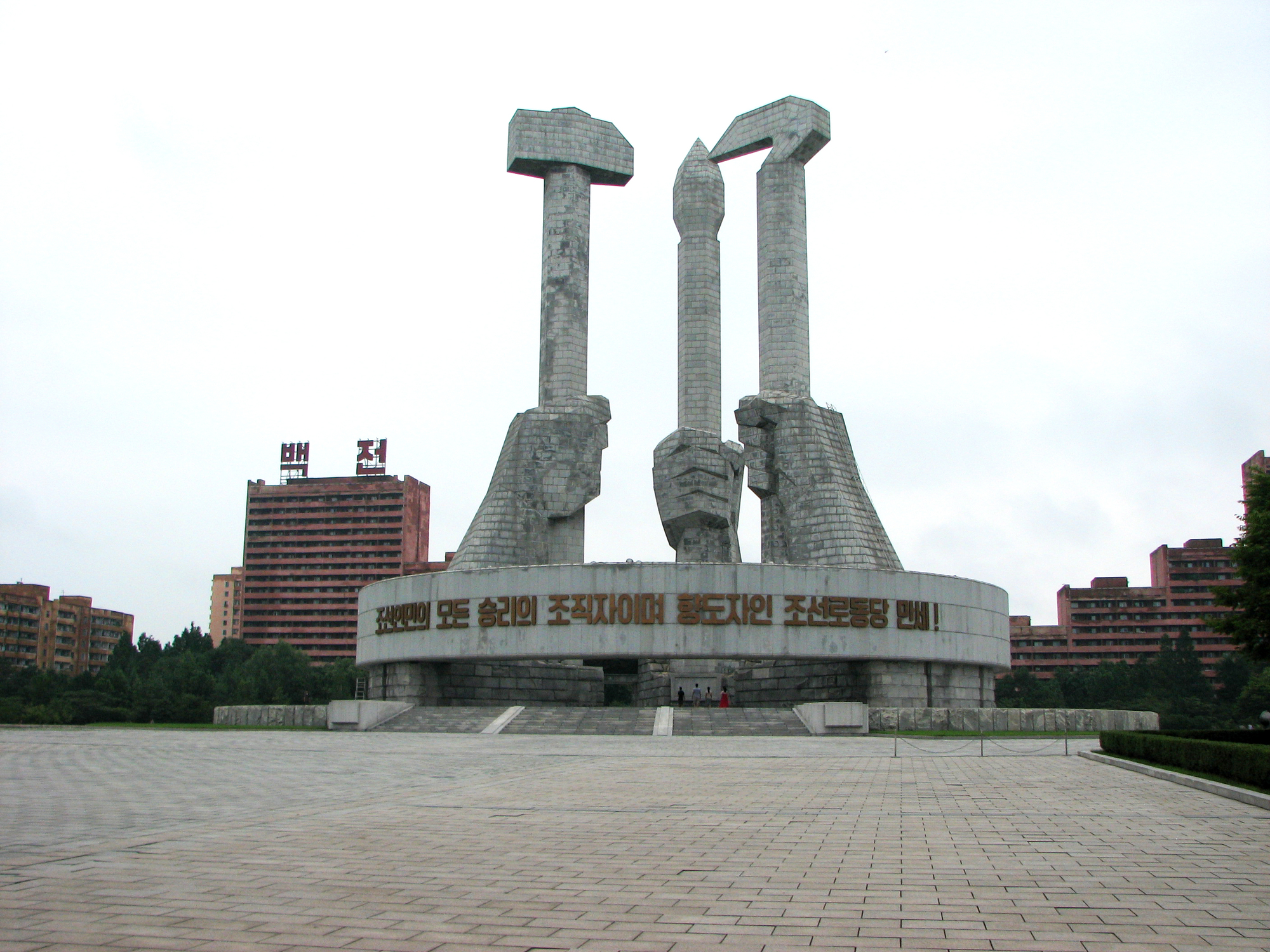Architecture Propaganda North Korea