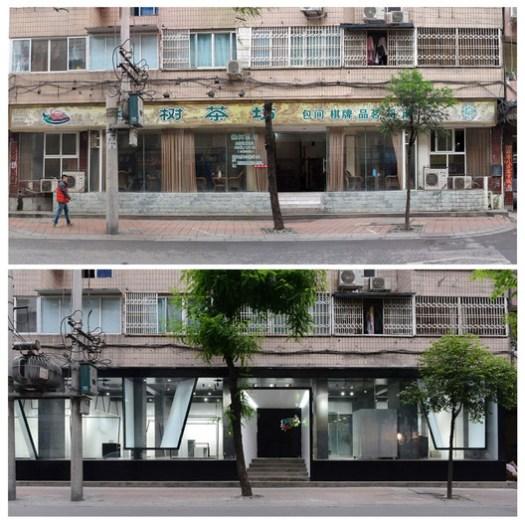 Before-After. Image © Joao Lemos