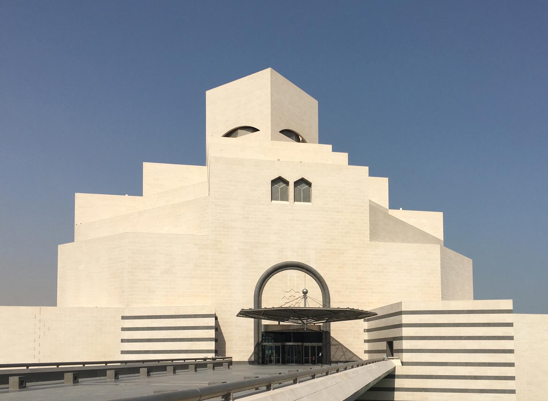 I.M. Pei Islamic Museum