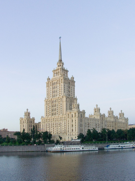 "Ukraina Hotel in Moscow, one of the ""Seven Sisters"". Image © <a href='https://commons.wikimedia.org/wiki/File:Moscow_Ukraina_hotel.jpg'>Wikimedia user Lite</a> licensed under <a href='http://https://creativecommons.org/licenses/by-sa/3.0/deed.en'>CC BY-SA 3.0</a>"