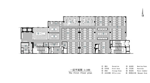 2F Plan