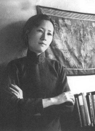 Lin Huiyin. Image <a href='https://commons.wikimedia.org/wiki/File:Lin_Huiyin_10.jpg'>via Wikimedia</a> in public domain